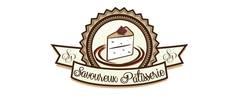 Savoureux Patisserie Logo