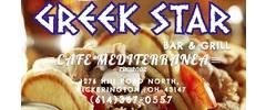 Greek Star Bar & Grill Logo