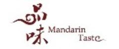 Mandarin Taste (Tulsa) Logo