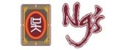 Ng's Cooking Logo
