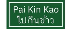 Pai Kin Kao Logo