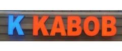 Kabul Kabob Logo