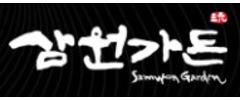 Samwon Garden Korean BBQ Logo