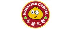 Dumpling Capital Logo