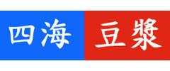 Four Sea Restaurant logo