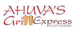 Ahuva's Grill Express Logo