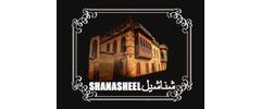 Shanasheel Restaurant Logo