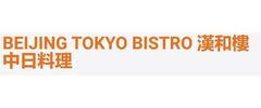 Beijing Tokyo Bistro Logo