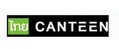 Thai Canteen Logo