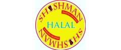 Shishman Mediterranean Grill Logo