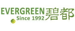 Evergreen Restaurant Logo